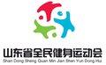 山东省全民健身运动会标识