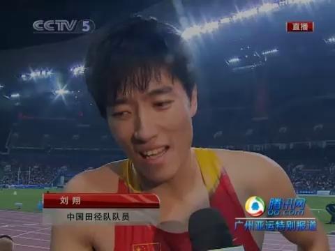 视频:刘翔轻松晋级 调侃天气和名次不重要