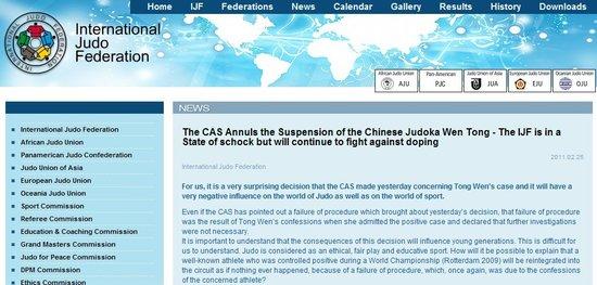 国际柔联震惊驳回对佟文处罚 称违背奥运精神