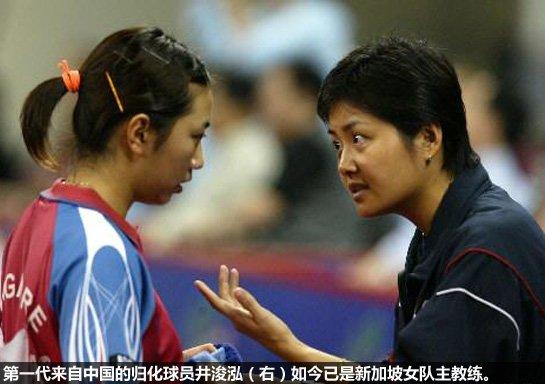 【深度】新加坡乒乓归化中国球员20年