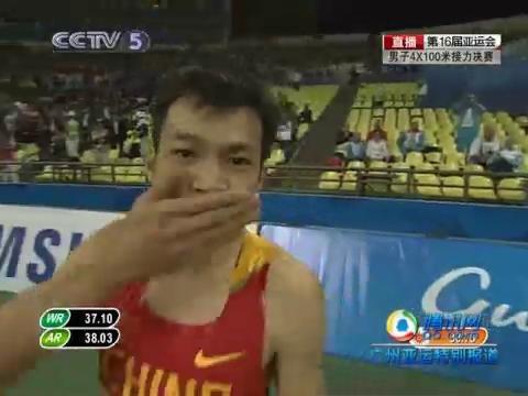 视频:男子4×100米接力决赛中国队夺金