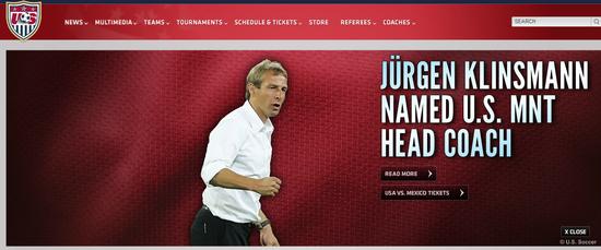 美国官方宣布新任主教练 克林斯曼执掌美利坚