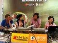 视频特辑:大家论坛19 高峰欣喜韩日出线