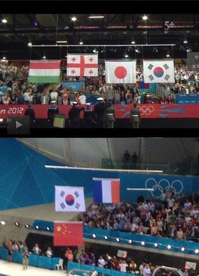 中韩国旗争议新进展 柔道日韩国旗并排放(图)