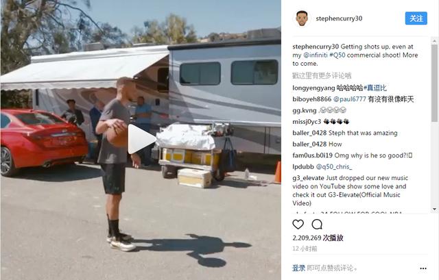 【影片】Curry將天賦帶到廣告中  超遠投一擊直入車頂天窗