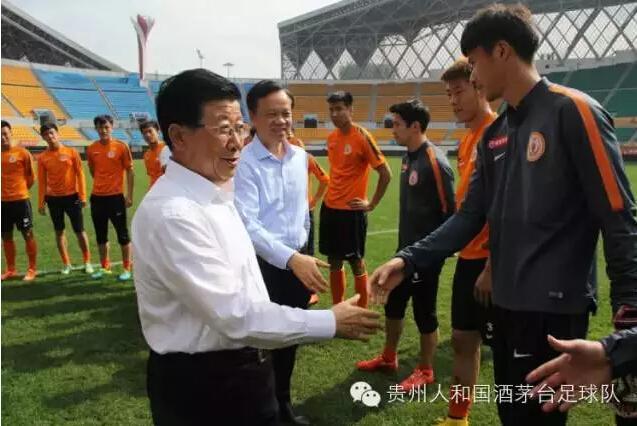 贵州省委书记省长看望茅台队 为球队表现点赞