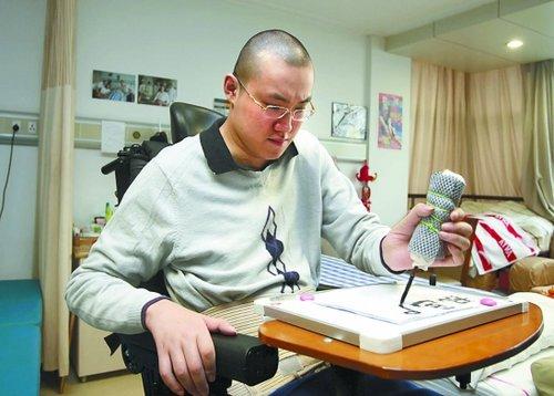 汤淼康复基金将办拍卖会 姚明刘翔捐献拍品