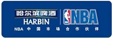 预热NBA中国赛 哈尔滨啤酒活动备受网友追捧