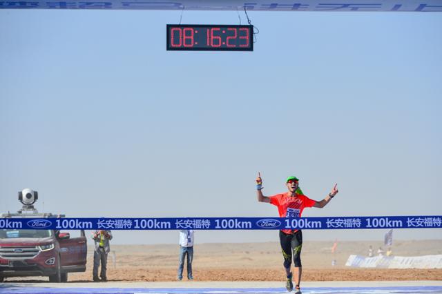 超马赛事成跑者最高目标 参赛经历感受人生起伏