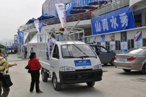 五菱新能源车服务2011世界水上极速运动大赛