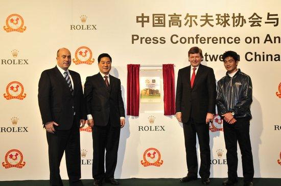 中国高尔夫协会获顶级品牌支持 与劳力士结盟