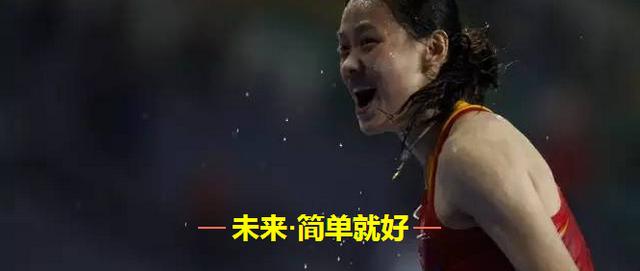 刘翔新恋情引发热议 2009年到底发生了什么?