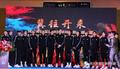 河北衡水湖女篮赛季WCBA发布会暨出征仪式举行