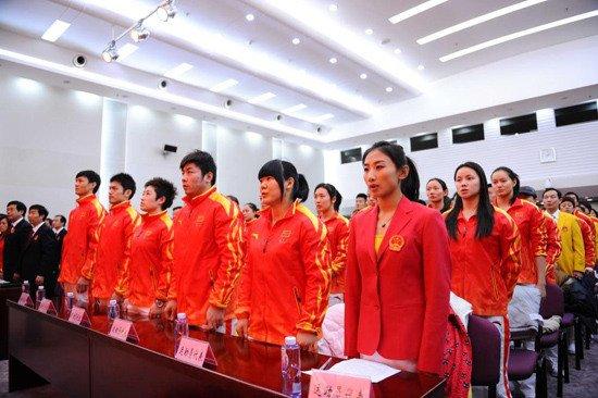 亚运中国代表团正式成立 共1454人创最大规模