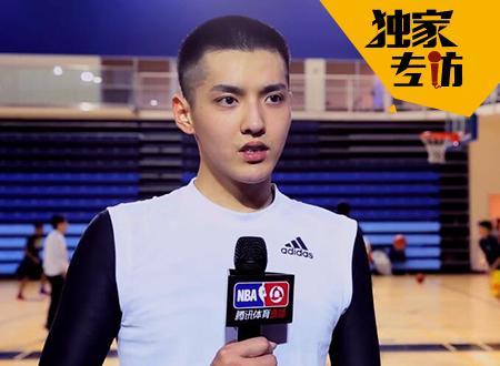 专访吴亦凡:投篮不准因拉伤 名人赛将打后卫