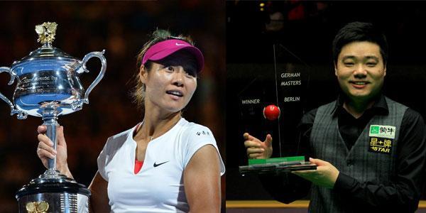 丁俊晖与李娜神同步!两人成中国体育新未来