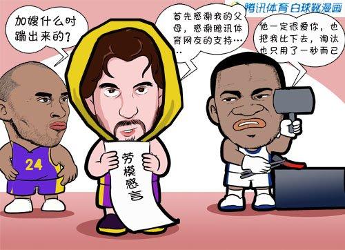 漫画:劳模表彰会加嫂抢功 阿杜打铁雷霆出局
