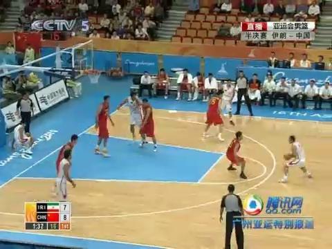 视频集锦:大郅王仕鹏关键时刻给力 拯救男篮进决赛