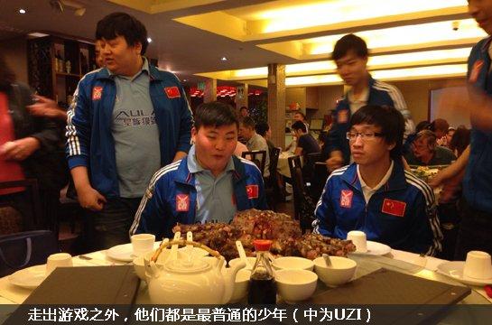 【深度】赢了韩国,16岁电竞少年可挣200万
