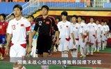 8期:中国足球技不如人