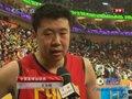 视频:男篮小组赛 王治郅赛后采访解析比赛