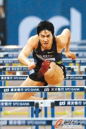 刘翔在大运会梦想起航 雅典奥运创造亚洲历史
