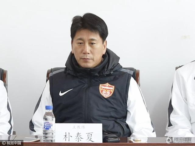 延边公布新赛季教练组名单 新外援本月内到队