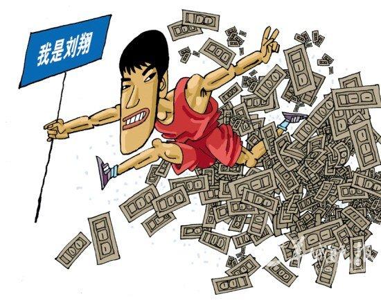 """漫画亚运:刘翔只是""""卖票天王""""?"""