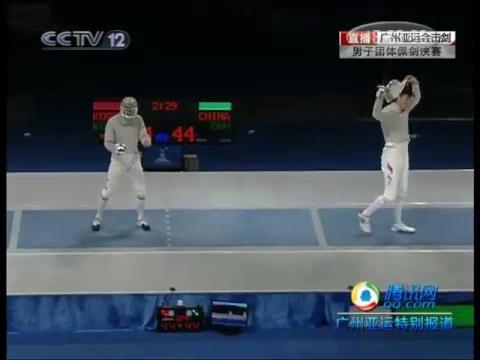 """视频:佩剑最后1剑 仲满上演""""王子复仇记"""""""