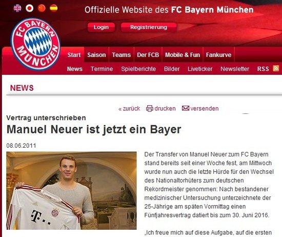 拜仁宣布诺伊尔正式签约 5年合约锁德国国门