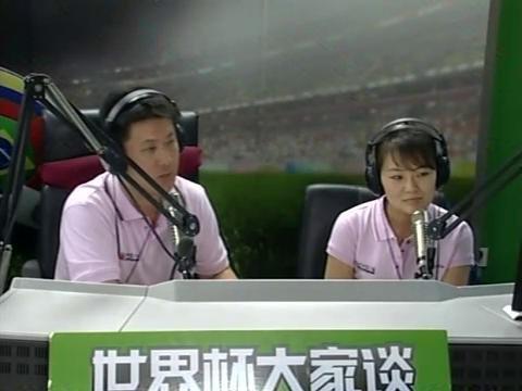 视频特辑:大家论坛14 谢峰欣喜亚洲球队进步