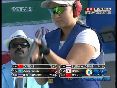 视频:女子双向飞碟决赛张山夺冠全程