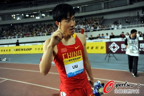 特评:刘翔成一种精神 不要低估一颗冠军的心
