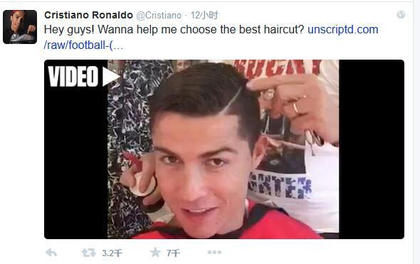 """期间,葡萄牙人就经常将自己的发型弄得""""花里胡哨"""",来到皇马后,cr7"""