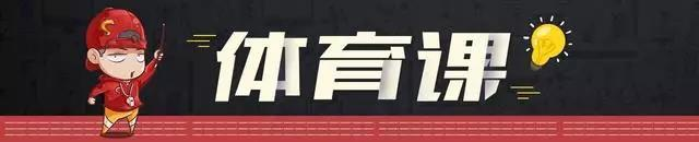[体育课]只有中国人玩乒乓球?歪果仁也玩得666