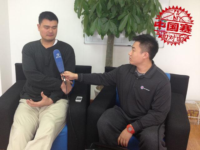 腾讯专访姚明 在京开篮球学校校园联赛是希望截图