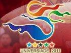 第26届世界大学生夏季运动会市场开发启动