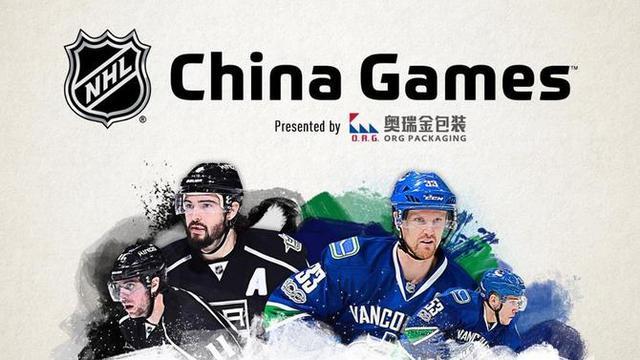 【深度】NHL初进中国 繁华之后的漫漫前路
