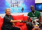 KG做客腾讯谈中国篮球