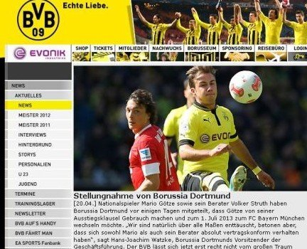 多特蒙德官方宣布格策加盟拜仁 转会费达3700万