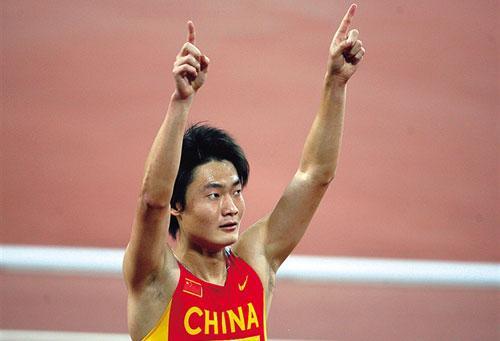 中国队14人战室内世锦赛 张培萌腿伤状态不佳