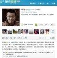 段旭微博:支持姚明退役决定 祝巨人身体健康