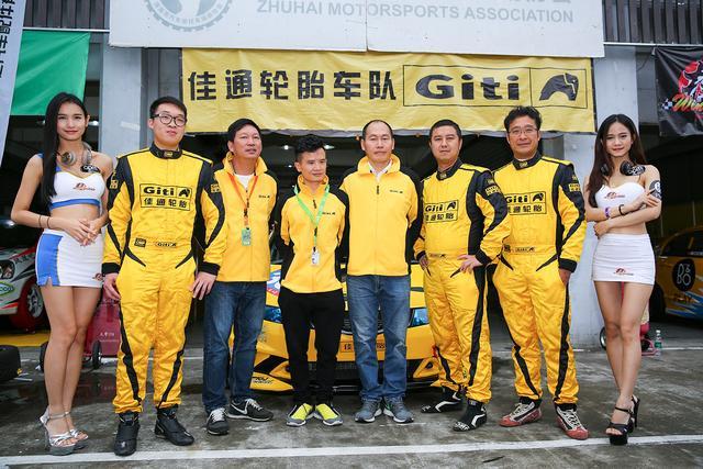 泛珠三角超级赛车节春季赛开幕 高英哲进前四