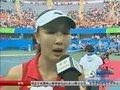 视频:彭帅网球女单夺冠回顾及赛后采访