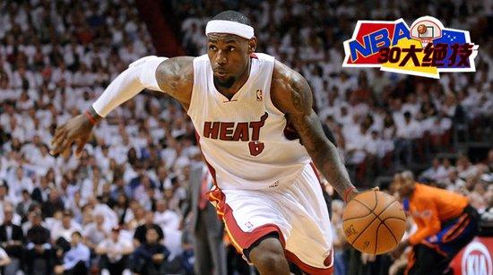 NBA30大绝技之詹皇四步上篮:联盟就爱螃蟹步