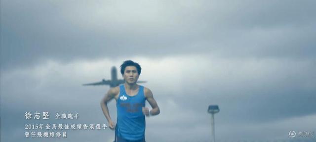 娱乐明星玩转马拉松 冠希哥跑马撑过艳照门