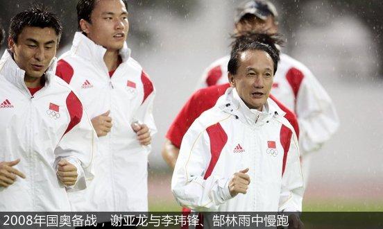 谢亚龙与李玮锋、郜林慢跑
