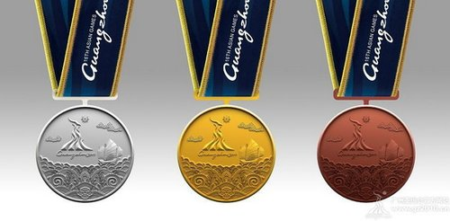 广州亚运会奖牌颁奖礼服首度公开亮相(组图)