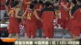 中国101-49巴林