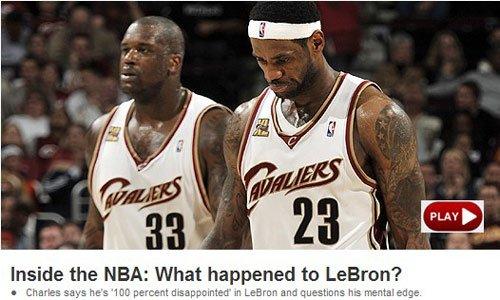 NBA官网:巴克利质疑皇帝 詹姆斯究竟怎么了